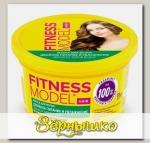 Маска для волос Двойное питание и Увлажнение (для всех типов волос) FITNESS MODEL, 250 мл