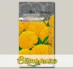 Бархатцы Марвел Золотые, 5 шт. PanAmerican Seeds Профессиональные семена