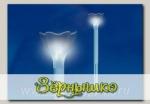Светильник на солнечной батарее садовый Blue Crocus