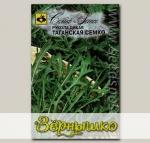 Рукола дикая Таганская Семко, 1 г