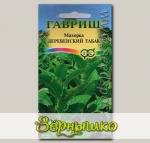 Махорка Деревенский табак, 0,01 г