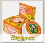 Зубная паста с экстрактом папайи круглая, 33 г
