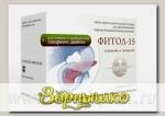 Фитосбор Фитол-15 Для профилактики сахарного диабета, 60 брикетов х 2 г