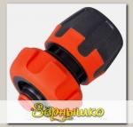 "Коннектор со стопом для шлангов d 3/4"" (19 мм) LX"