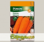 Морковь Шантане, 2 г