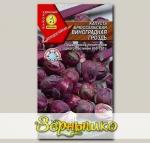 Капуста брюссельская Виноградная гроздь, 0,1 г (белый пакет)