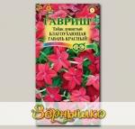 Табак душистый Благоухающая гавань Красная, 5 шт.
