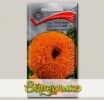 Подсолнечник Оранжевое солнце, 0,5 г
