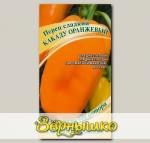 Перец сладкий Какаду Оранжевый, 15 шт. Семена от автора