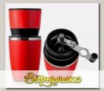 Термокружка Arabica с функцией помола кофе, 350 мл