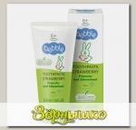 Зубная паста Bebble с ароматом Клубники 6 мес.+, 50 мл