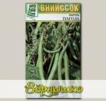 Фасоль овощная Пагода, 10 г