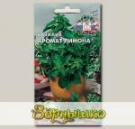 Базилик Аромат Лимона (Для еды), 0,5 г Зеленый доктор