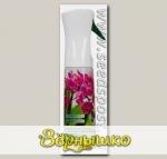 Питательный спрей для орхидей, 300 мл
