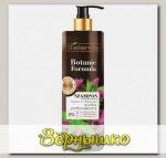 Шампунь для жирных волос ЛОПУХ + КРАПИВА BOTANIC FORMULA, 400 мл