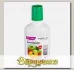 Аминозол, 100 мл