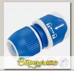 """Быстросъемный коннектор с функцией СТОП для шлангов d 1/2"""" -  5/8"""" (12.5 - 15 мм) AS"""