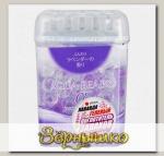 Арома-поглотитель запахов гелевый с ароматом Лаванды Aqua Beads Nagara 360 г