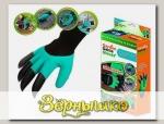 Садовые перчатки с когтями Garden Genie Gloves