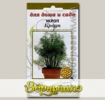 Укроп Краун, 5 мультидраже (1 драже - 8-10 растений) Для дома и сада