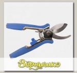 Ножницы-триммер для бонсай, 15 см