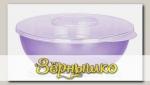 Миска 0,6 л с герметичной крышкой с Ионами серебра (контейнер) (Цвета в ассортименте)