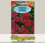 Шток-роза Бордо, 0,2 г