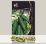 Огурец СВ 4097 ЦС F1, 6 шт. Лучшие семена мировой селекции