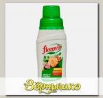 Удобрение жидкое садовое для Цветущих растений Florovit (Флоровит), 250 мл