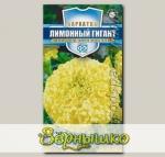 Бархатцы Лимонный гигант, 0,3 г Русский богатырь