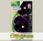 Виола крупноцветковая Синеглазка, 0,1 г Luxury Line