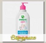 Гель антибактериальный для мытья детской посуды, игрушек, сосок и бутылочек Synergetic, 500 мл