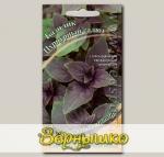 Базилик Пурпурный салют, 0,3 г Семена от автора
