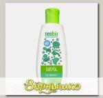 Масло для младенцев с Био-Календулой NeoBio, 200 мл