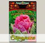 Тюльпан махровый поздний РОЗОВЫЙ ДЕСЕРТ, 5 шт. Эксклюзив