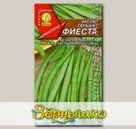 Фасоль овощная Фиеста, 5 г