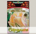 Тюльпан махровый поздний ЖЕЛТАЯ РОЗА, 5 шт. Эксклюзив