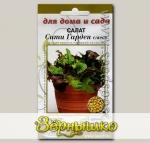 Салат Сити Гарден, Смесь, 4 мультидраже (1 драже 8-10 растений) Для дома и сада