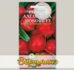 Редис Алёшкина любовь F1, 1 г