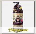 Кондиционер для сухих волос с 3 видами масел Deve Kumano, 480 мл