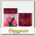 Крем для лица Дневной Мультиактивный Rose Oil of Bulgaria REGINA FLORIS, 50 мл