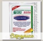 Фитоспорин-М Универсал, (биофунгицид, паста), 200 г