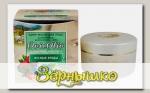 Овечье масло OvisOlio Крем-маска для лица Коллагеновая Лесные ягоды, 50 мл