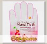 Spa-перчатки Ультраувлажнение с маслом Камелии Avec moi