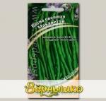 Вигна овощная Макаретти, 5 г Семена от автора