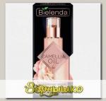 Эксклюзивная омолаживающая сыворотка CAMELLIA OIL, 30 мл
