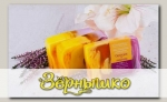 Мыло ручной работы Орхидея и Лаванда, 100 г