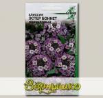 Алиссум Эстер Боннет Лавандовый, 50 шт. Selekt
