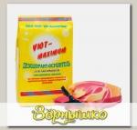 Осушитель-дезодорант для автомобиля, 350 г