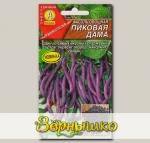 Фасоль овощная Пиковая дама, 5 шт.